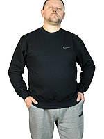 Мужской батник.Свитшот батал.62  размер.Толстовка.Кофта мужская .Реплика NIKE синий,  56-58-60-62,Турция