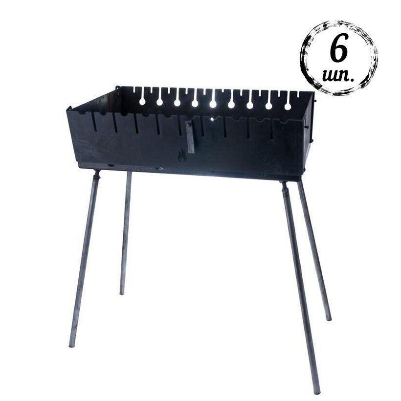 Мангал-чемодан DV - 6 шп (горячекатаный)   Х1
