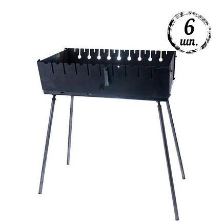 Мангал-чемодан DV - 6 шп (горячекатаный)   Х1, фото 2
