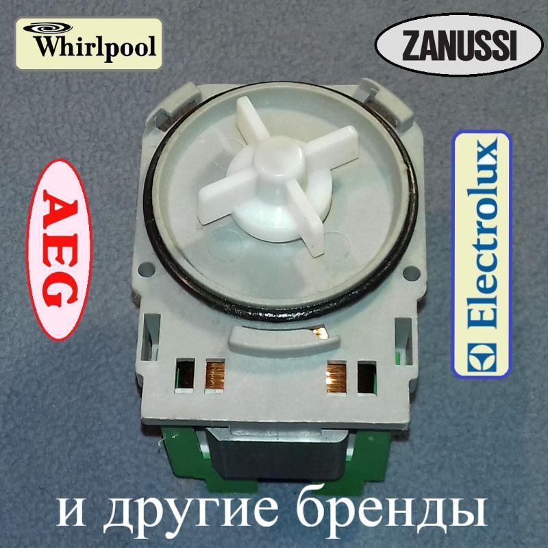 Сливной насос B20-6 / аналог Askoll M114 для стиральной машины Whirlpool, Zanussi и т.д. (3-и защёлки)