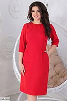 Деловое однотонное платье с карманами Размер: 50, 52, 54, 56 арт 303