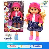 Кукла для девочки, интерактивная, говорящая. Кукла-пупс функц. с аксесс.,пьет воду, писает