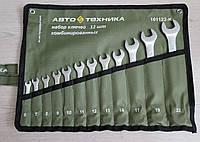 Набор гаечных ключей тм Автотехника в чехле 12 единиц комплектация (6-22 мм), фото 1