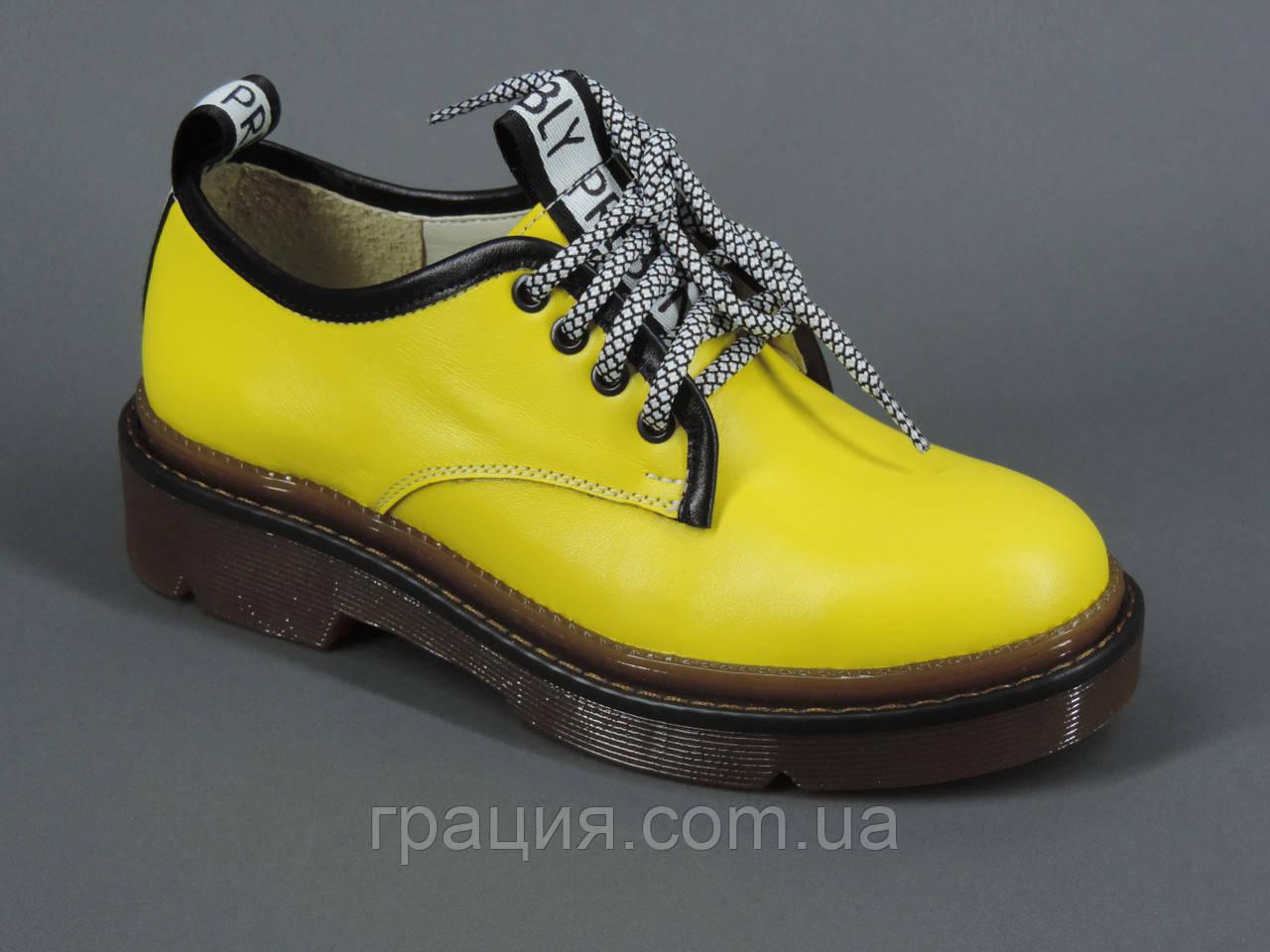 Кожаные женские стильные модные туфли со шнуровкой