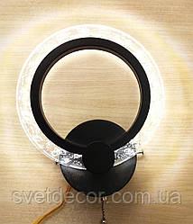 Бра светодиодное настенный LED Светильник круглый Кольцо 15W MB2512 3 режима свечения Черный