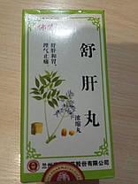 Шу ґань вань (Шугань) - пігулки для печінки 舒肝丸, 999 Три дев'ятки, 200 пігулок, фото 3