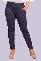 Брюки женские с украшением на карманах  6XL Размер (54-56 )