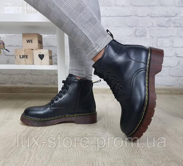 Ботинки женские  чёрные демисезон