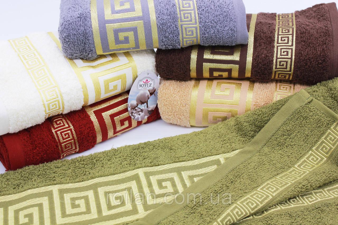 Лицевые турецкие полотенца Золотое Версаче
