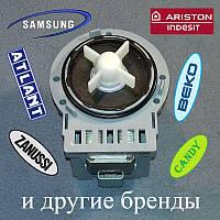 """Сливной насос """"Askoll M232"""" на 3-х саморезах для стиральной машины Indesit, Samsung, Беко и т.д. (алюминий)"""