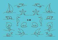 Слайдер - дизайн COMBI - 038 - Море
