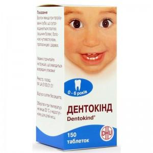 Дентокинд - гомеопатическое средство пр прорезывании зубов, таблетки №150