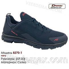 Кроссовки Veer Demax большие размеры  47-50