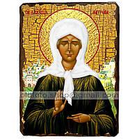 Икона Матрона Святая Блаженная Московская ,икона на дереве 130х170 мм