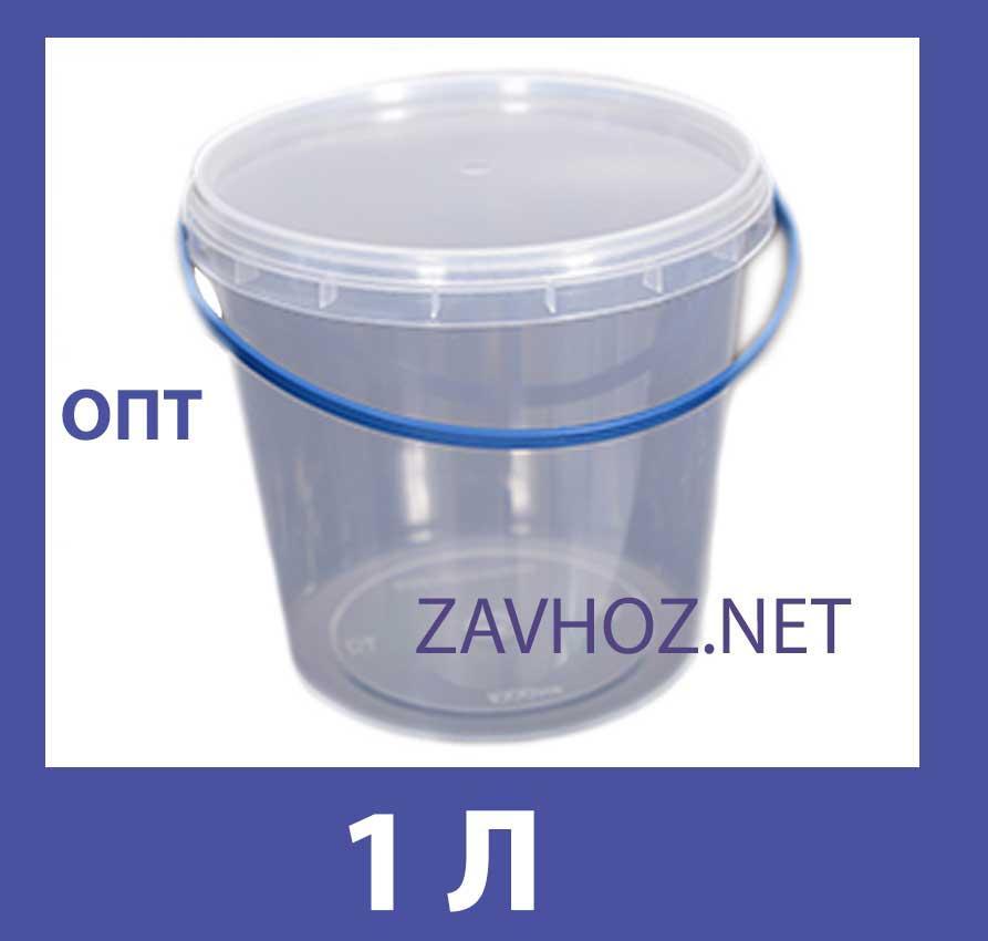 Ведро пластиковое 1л прозрачное