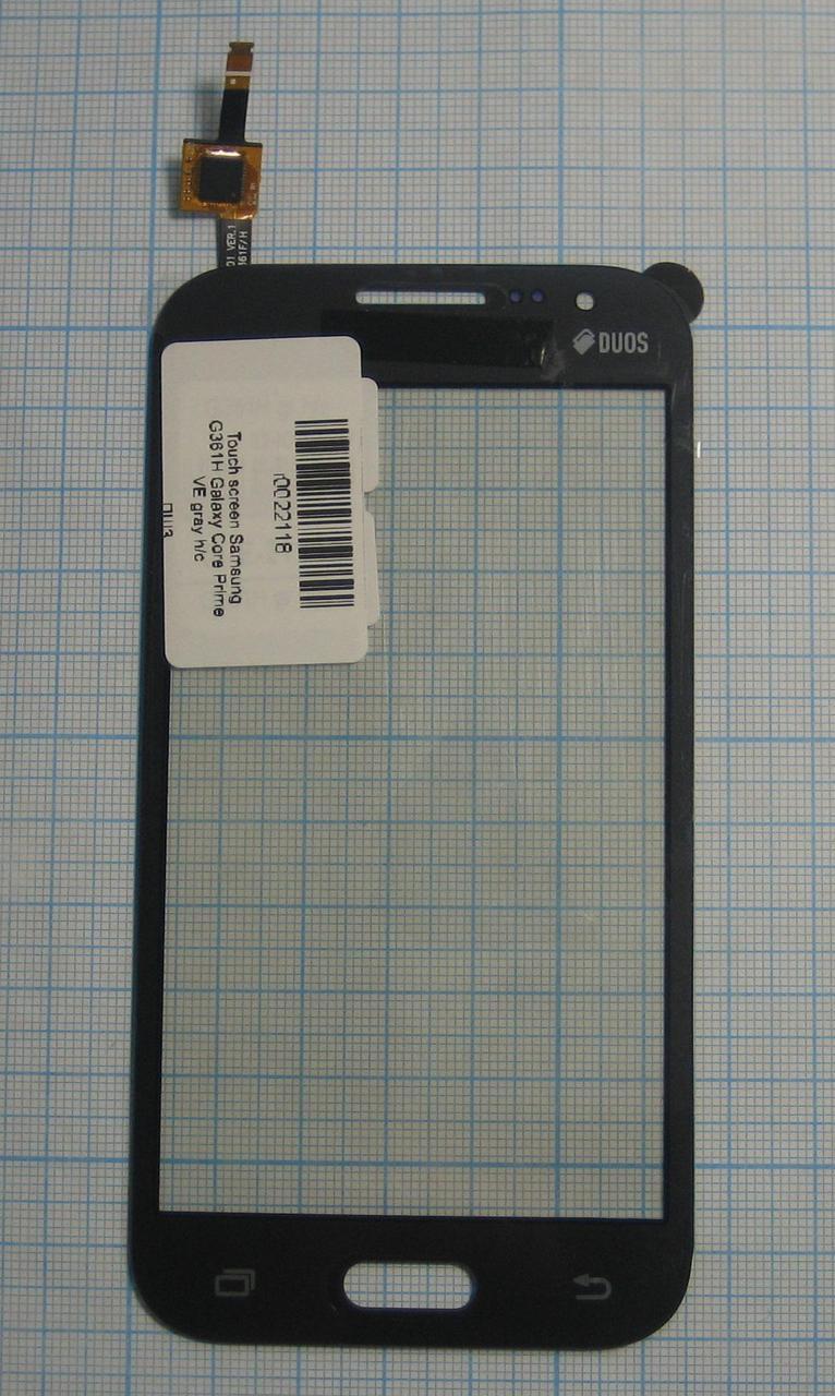 Сенсор (тачскрін) Samsung G361H Galaxy Core Prime VE H/C сірий