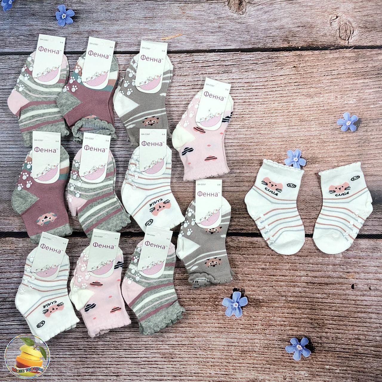 Шкарпетки з гальмами для маленької дівчинки Розмір: 0-6 місяців (20210)