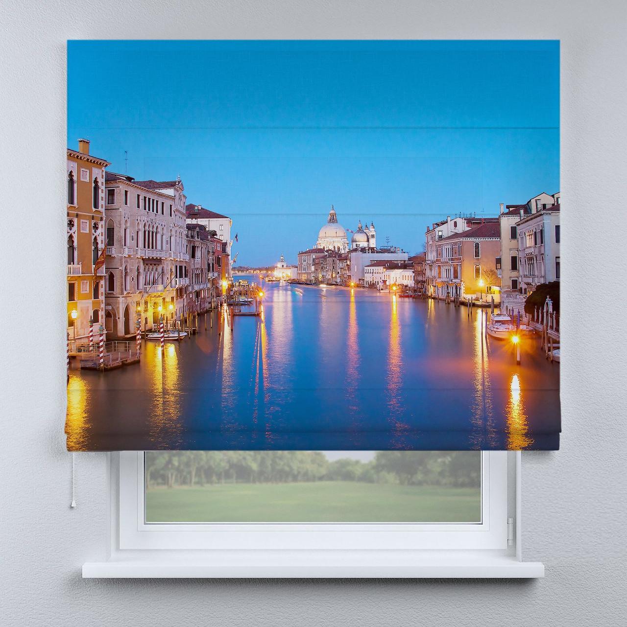 Римская фото штора Город. Бесплатная доставка
