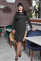 Платье большого размера ПЛ4-236 (р.48-60), фото 1