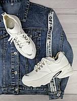 Женские кожаные кроссовки (Verina 057 В наличии 36,37,38,39,40,41,42