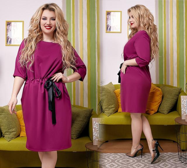 Платья от 48 размера - 2020
