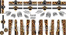 Слайдер-дизайн - FoniX 2322 - Шкіра, Шкіра
