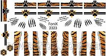 Слайдер-дизайн - FoniX 2323 - Шкура, Кожа