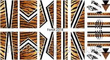 Слайдер-дизайн - FoniX 2318 - Шкіра, Шкіра