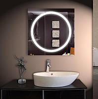 Зеркало Sunlight с LED подсветкой, Арт. Sun-30 (700*700мм)
