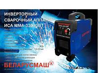 Сварочный инвертор Беларусмаш БСА-330 IGBT Гарантия 60 месяцев!!!