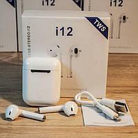 ✅ I12 TWS Original Наушники Беспроводные Сенсорные