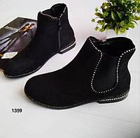 Ботинки женские демисезон челси, фото 1