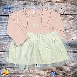 Детское платье с ушками Размеры: 1,2,3,4,5 лет (20218-2)