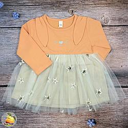 Платье для маленькой девочки Ушки+ Фатин Размеры: 1,2,3,4,5 лет (20218-3)