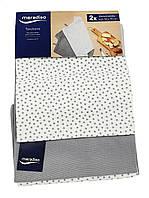 F1-00913, Комплект кухонних рушників Meradiso, 2 шт., 50 х 70 см, білий-сірий