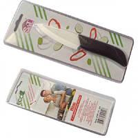 Нож с керамическим лезвием S&T 220-11-01