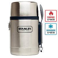 Термос для еды с ложкой Stanley Adventure SS (0.5л), стальной