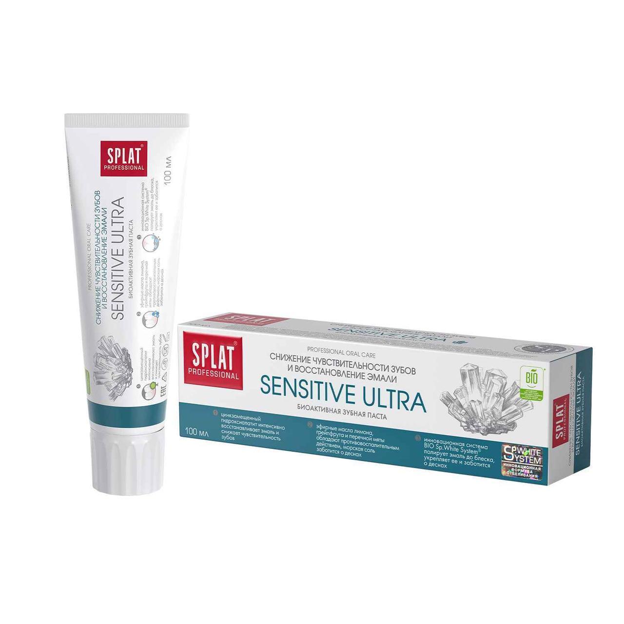 "Зубная паста SPLAT ""Sensitive Ultra"" (100мл.)"