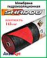 Гідроізоляційна Мембрана 145 г/м2 (1,5*50) червона Shadow, фото 2
