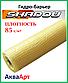 Гідро бар'єр 85 г/м2 армований (1.5*50) Shadow, фото 2