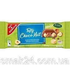 Шоколад молочний з цільним лісовим горіхом Edeka Tasty Choco Nut Crunchy Німеччина 200г