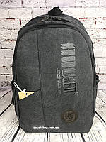 Городской рюкзак из холста. новый качественный рюкзак. сумка портфель. СО8-1