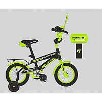 Велосипед детский PROF1 20д. SY2051  Inspirer,черно-салат(мат),свет,звонок,зерк