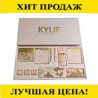 Подарочный набор бежевой косметики Kylie Jenner