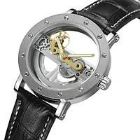 Мужские механические часы Forsining Air Silver с автоподзаводом