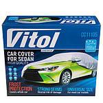 Автомобильный тент Vitol CC11105 XXL