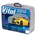 Автомобильный тент Vitol JC13401 XXL джип/минивен