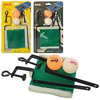 Тенісні кульки MS 3198 (сітка 120-12см, 2 ракетки 16-29-4см)