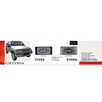 Противотуманные фары Vitol CV-084B-W LADA 2113-15 Chevrolet Niva