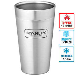 Термостакан Stanley Adventure Stacking (0.47л), стальной